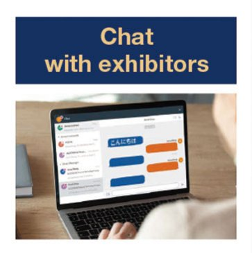 Chat with exhibitors