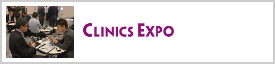 CLINCS EXPO