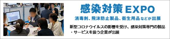 エグ コロナ ジャパン リード ビション ジ
