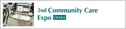 Community Care Expo OSAKA