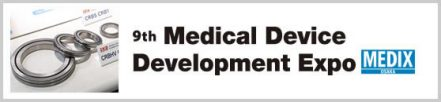 Medical Devices Development Expo